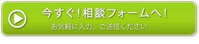 名古屋のグループ法人税務