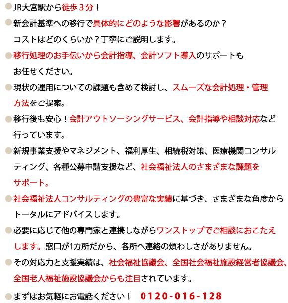 横浜駅徒歩5分!