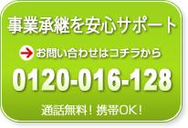 横浜の住宅贈与の無料相談